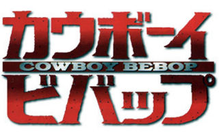 COWBOY BEBOP Gifts, Collectibles and Merchandise in Canada!