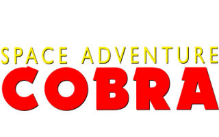Space Adventure Cobra Gifts, Collectibles and Merchandise in Canada!