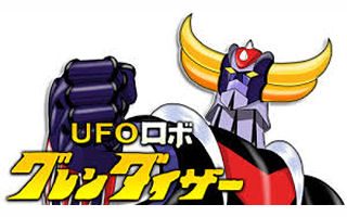 UFO ROBO GRENDIZER Gifts, Collectibles and Merchandise in Canada!