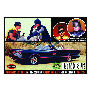 Batman 1966 TV Series Batmobile with Batman and Robin Figures Model Kit.  Model features - Authentic Detail - Figures of Batman and Robin - Opening hood and trunk - Detailed big block engine - Batcomputer and telephone.