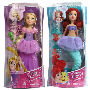 Disney Princess Bubble Tiara Wave 1 Case.  Measure approximately 12-inches tall. Ages 3 and up.