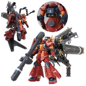Gundam Thunderbolt Psycho Zaku Ver Ka Master Grade 1/100th Scale Model Kit