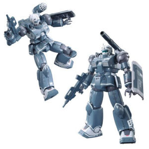 Gundam The Origin Guncannon First Type Iron Cavalry Company High Grade 1/144th Scale Model Kit