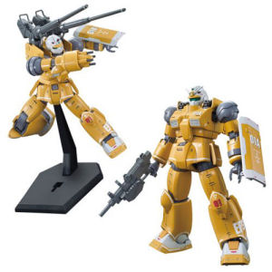 Gundam The Origin Movie Guncannon Mobility/Firepower Test Type High Grade 1/144th Scale Model Kit