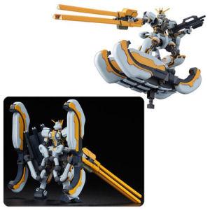 Gundam Thunderbolt Atlas Gundam High Grade 1/144th Scale Model Kit