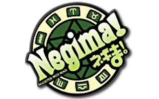 negima Collectibles, Gifts and Merchandise Shipping from Canada.