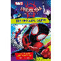 Marvel Spider-Man Into the Spider-Verse The Official Guide Hardcover Book. The Marvel Spider-Man Into the Spider-Verse The Official Guide Hardcover Book has 96 pages. Measures about 9.3 inches tall by 6.2 inches wide.