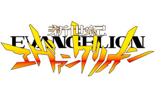 NEON GENESIS EVANGELION Gifts, Collectibles and Merchandise in Canada!