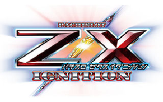 Z/X Ignition Gifts, Collectibles and Merchandise in Canada!