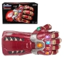 Marvel Legends Gear Avengers: Endgame Gauntlet Prop Replica. This wearable 19.5 inch long Gauntlet is based on the one Tony Stark created in the blockbuster Avengers: Endgame.
