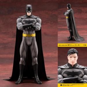 DC Comics 1/7th Scale Batman Ikemen Statue