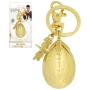 Harry Potter Golden Egg Pewter Key Ring.
