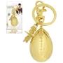 Harry Potter Golden Egg Pewter Key Ring.